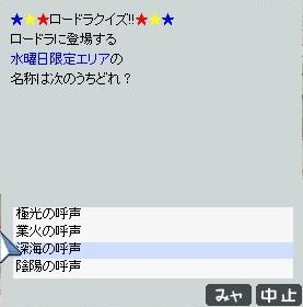 FC2ro1175.jpg