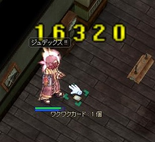 FC2ro1179.jpg