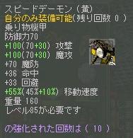 バイク10強