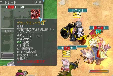 130R斧