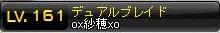 Maple110728_000326.jpg