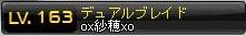 Maple110729_220208.jpg