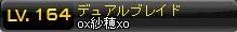 Maple110801_054132.jpg