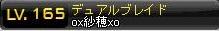 Maple110802_044458jg.jpg