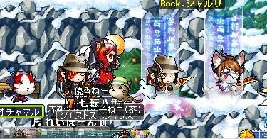 Maple110803_042156.jpg