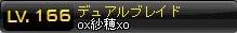 Maple110803_044102.jpg