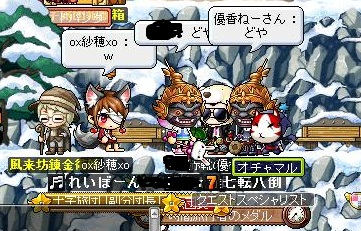 Maple110803_045119.jpg