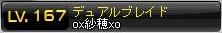 Maple110804_121313.jpg