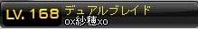 Maple110805_041016.jpg