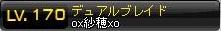 Maple110807_024358.jpg