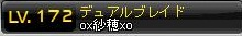 Maple110807_221019.jpg