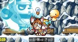 Maple110807_222235.jpg