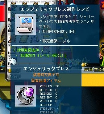 Maple110820_032542.jpg