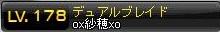 Maple110822_023407.jpg