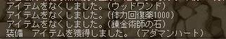 Maple110828_152808.jpg