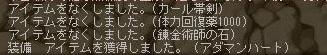 Maple110828_163743.jpg