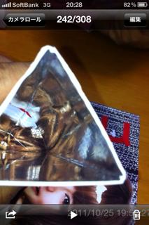 三角こんなん
