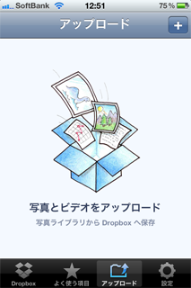 Dropbox.png