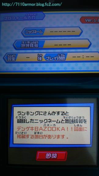 20141021[16]