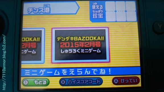 20141021[40]