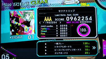 20141031_1a[3]