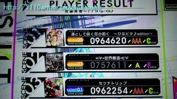 20141031_1a[4]