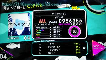 20141031_1[5]