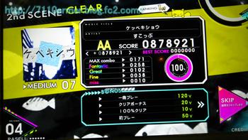 20141031_1[6]