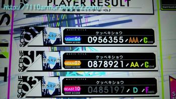 20141031_1[8]