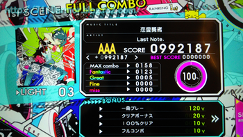 20141031_1[9]