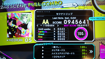 20141031_1[10]