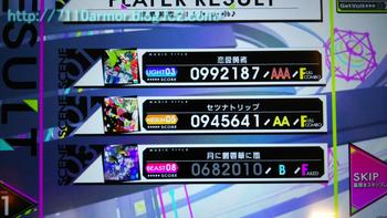 20141031_1[13]