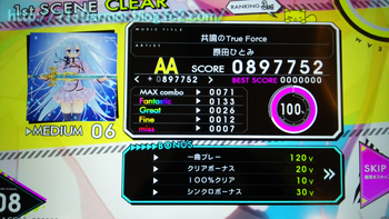 20141031_1[14]