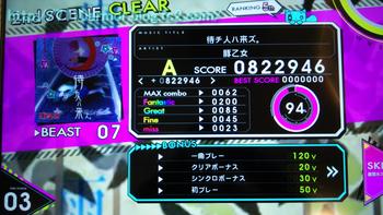 20141031_1[15]