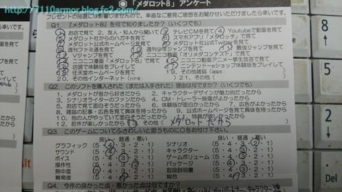 20141031_3[3]
