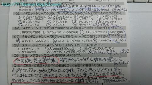 20141031_3[4]