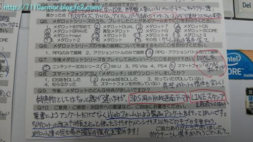 20141031_3[2]