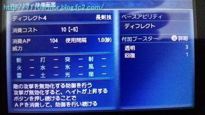 20141115_1[5]