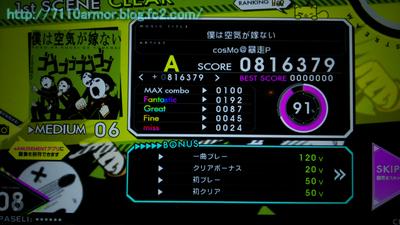 20141113[2]