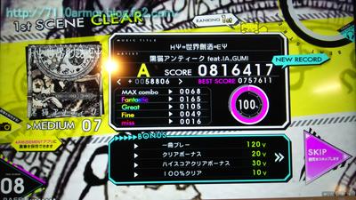 20141118[10]