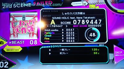 20141118[11]