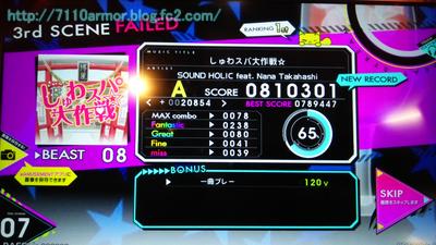 20141118[12]