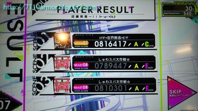 20141118[13]
