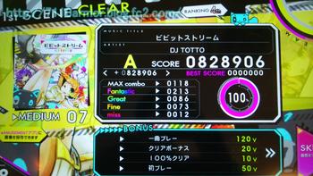 20141124_1[13]