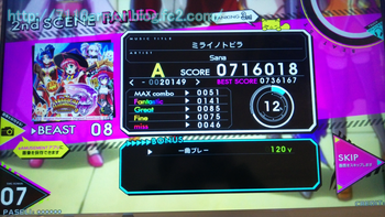 20141124_1[14]