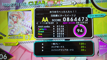 20141124_1[17]