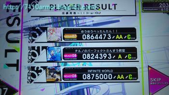 20141124_1[3]