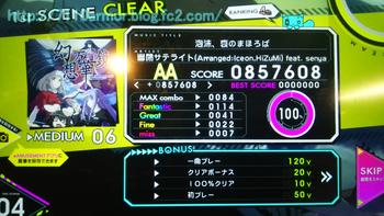 20141124_1[4]