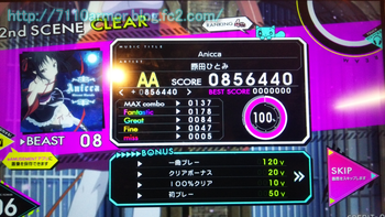 20141124_1[5]