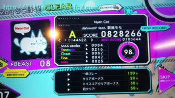 20141124_1[10]